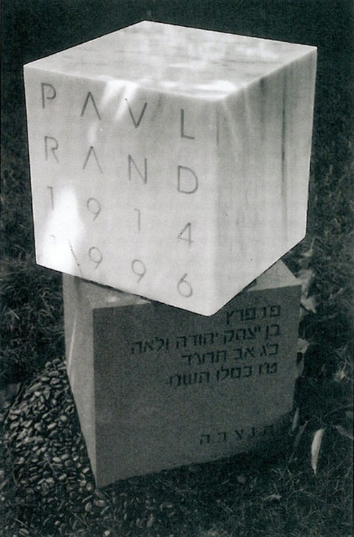 paul_rand